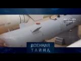 Пришел, увидел, разбомбил! Как наши  бомбардировщики  довели до истерики НАТОвских генералов? Вы узнаете об этом сегодня в прогр