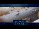 Пришел увидел разбомбил Как наши бомбардировщики довели до истерики НАТОвских генералов Вы узнаете об этом сегодня в прогр