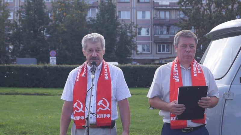 Выступление Первого Секретаря Обкома КПРФ Алексеенко П В