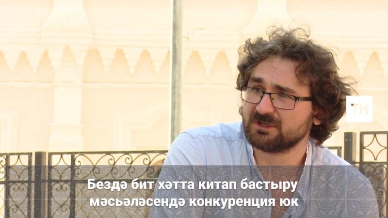 Илгиз Зәйниев