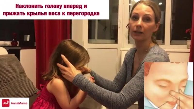 Носовое кровотечение у ребёнка » Freewka.com - Смотреть онлайн в хорощем качестве