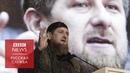 Слуга или хозяин Сравните заявления Рамзана Кадырова на русском и на чеченском