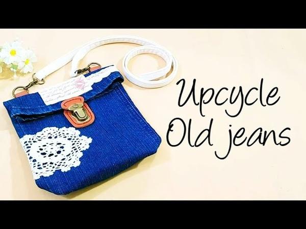 DIY Ideas | Creative Upcycle Old Jeans Into Stylish Sling bag❤❤裤脚别丢了,可以弄个包啊!HandyMum