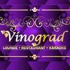 Vinograd ресторан - караоке