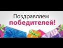 18 сентября Розыгрыши Призов Ульяновск