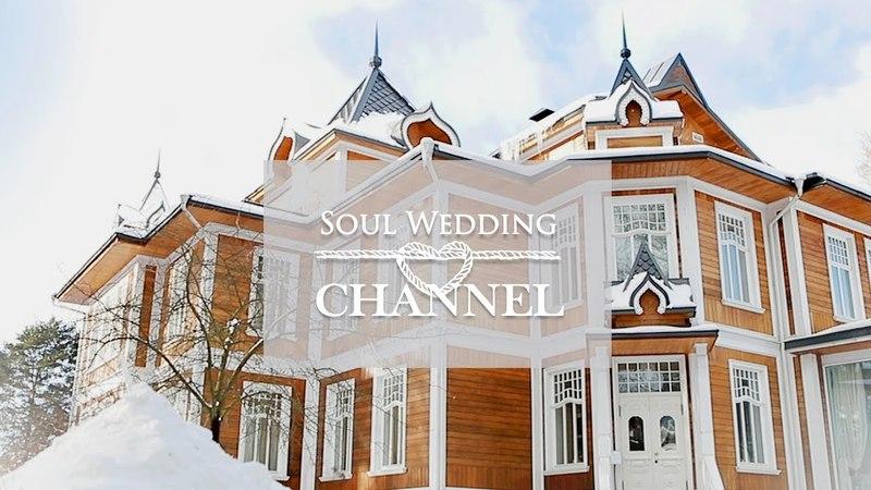 Мечтаешь о свадьбе в загородном клубе Скандинавия Плюсы и минусы, давайте разбираться.