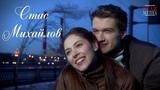 Стас Михайлов - Там за горизонтом (Премьера клипа 2018!) Русские песни, хиты