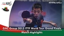 2015 World Tour Grand Finals Highlights ZHANG Jike vs OSHIMA Yuya 1/4
