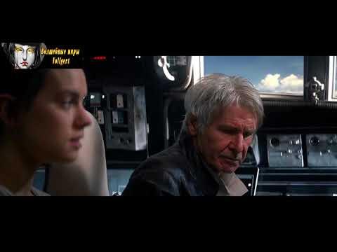 Хан Соло плавно влетает в Тамриэль Han Solo flies to Tamriel Tes star wars