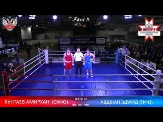 Боксер-супертяжеловес из Набережных Челнов - Эдуард Авджян.