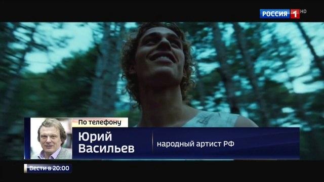 Вести 20:00 • Обитаемый остров актера Степанова: как и почему он выпал из окна