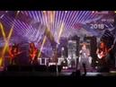Ария Концерт 25 08 2018 Невинномысск