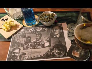 ГУЛАГ в стиле аниме: кому нужна игра по мотивам повести Солженицына