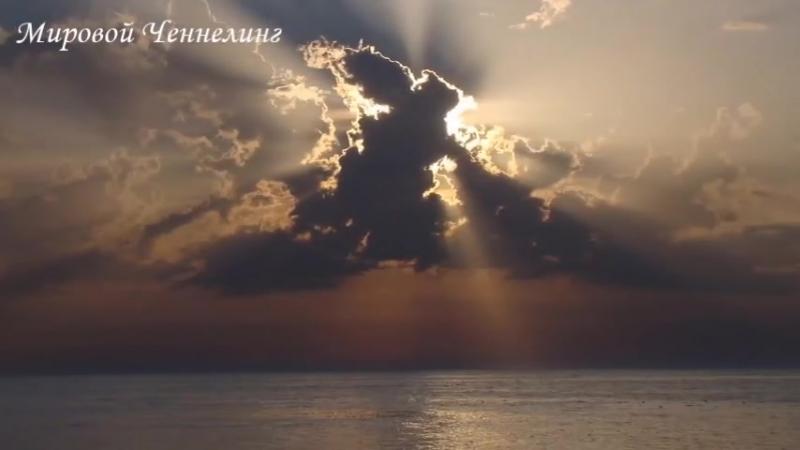🔹Послание Пресвятой Богородицы детям Земли-Гайи.