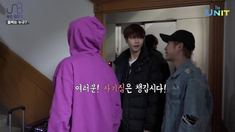 [рус.саб] UNB Reality - Episode 1 (Dorm Arrival)