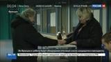 Новости на Россия 24 Выборы президента Франции на финишную прямую выходят девять претендентов