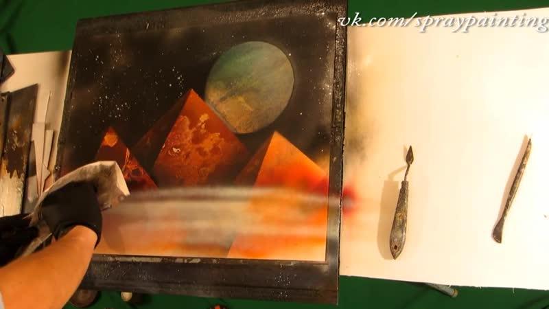 Картина баллончиками. Spraypainting by Yuriy Gerasimov