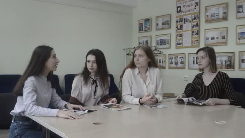 """Школа правозащитников команда Per Aspera"""""""