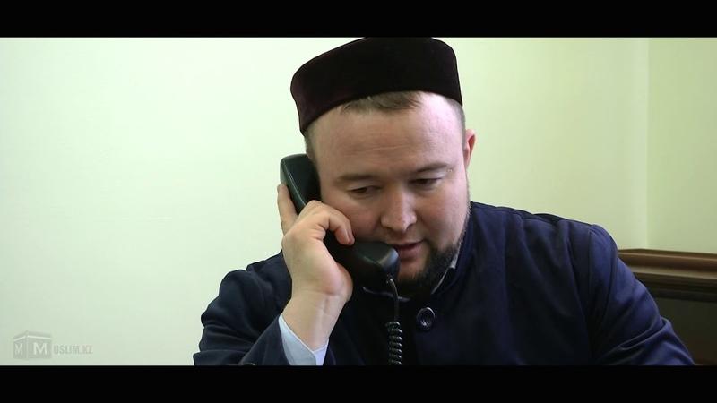 Рамазанның жеті күні CALL Орталық қызметі