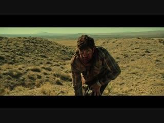 Scene with single grenade (sicario 2: day of the soldado)