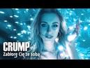 CRUMP ZABIORĘ CIĘ ZE SOBĄ Official Video DISCO POLO NOWOŚĆ 2019