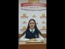 Отзыв нашей выпускницы рекордсменки Юлии Заворотной 1172 слова в минуту