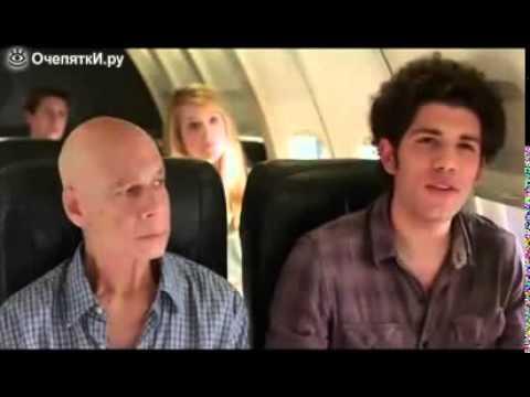 Почему надо выключать телефоны на борту самолета