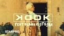 KDDK - Bitcoin / Gimme Da Money Video