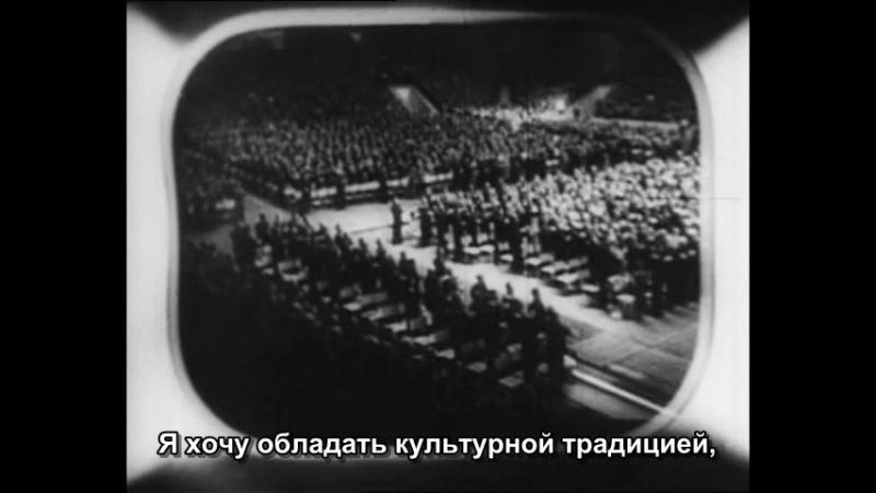 Гнев / Ярость (Пьер Паоло Пазолини) 1963
