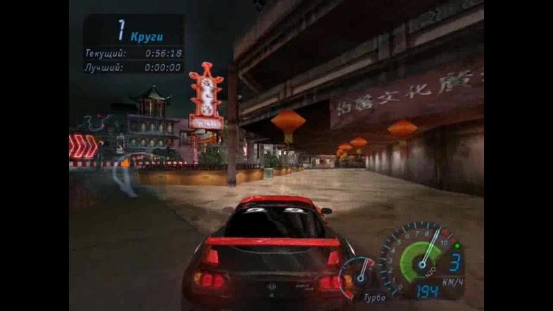 Моя гонка в NFSU Mazda RX7