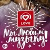 Love Radio Нижний Новгород 104,9 FM