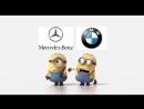 BMW vs MB (Minions)