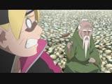 Боруто 84 серия 1 сезон - Русская озвучка! (Новое поколение Наруто, Boruto Naruto Next Generations, Баруто)