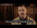 Майкл Фассбендер о работе в фильме Фрэнк рус суб