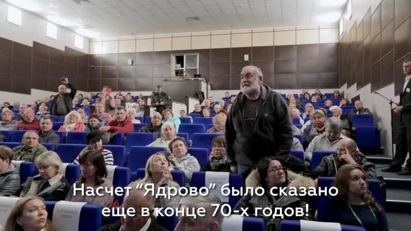 Публичные слушания Щелканово