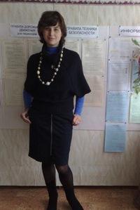 Валерия Сидоренко