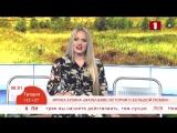 Полина Базылева - жюри вокального Звездочет/Ирина Зузина «Маленькие истории о большой любви»