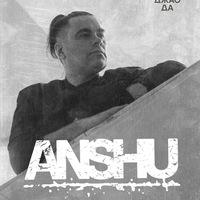ANSHU | Китайский летчик Джао Да | 11.10
