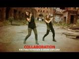 Collabotation dancehall choreo - Kristina &amp Diana - Explora Team