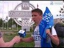 2018-05-23 ТК Триада / Марафонец в Великом Новгороде