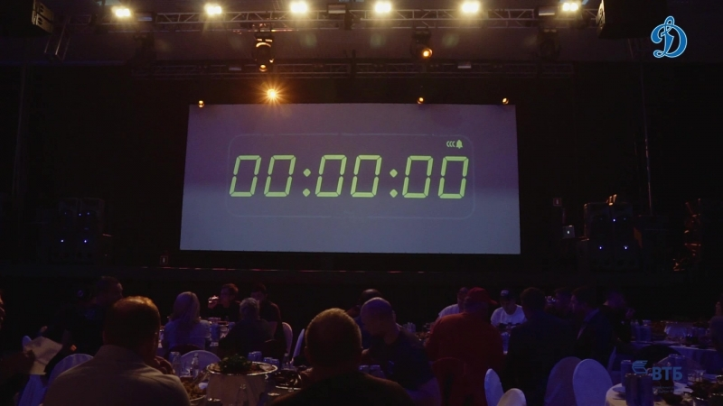 Обзор Церемонии Награждения РТХЛ Сезона 2017-2018 от Динамо ТВ