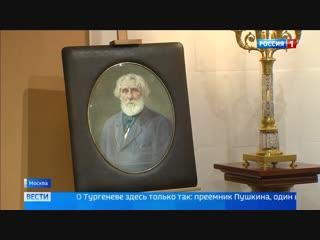 «Дом Муму» на Остоженке вновь открылся к 200-летию Тургенева