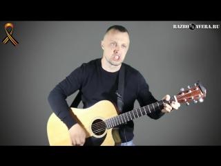 Армейская Песня Ветерана (Дмитрий Потапов) (720p).mp4