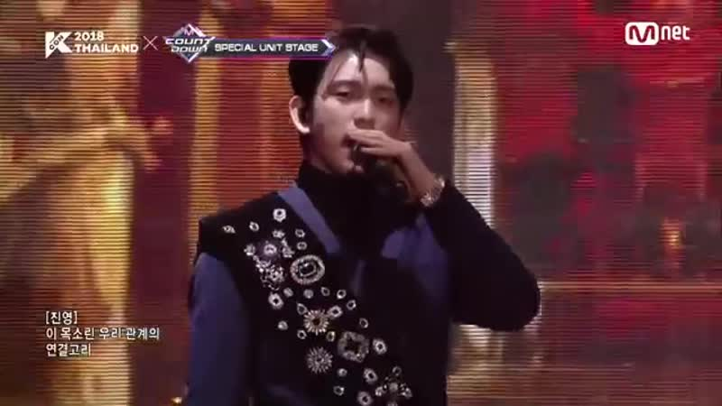 [KCON 2018 THAILAND] GOT7 JINYOUNGBamBam - KingㅣKCON 2018 THAILAND x M COUNTDOW
