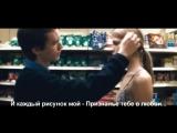 Андрей Дементьев Я ТЕБЯ РИСУЮ CashBack Возврат (фильм, 2006, Великобритания)