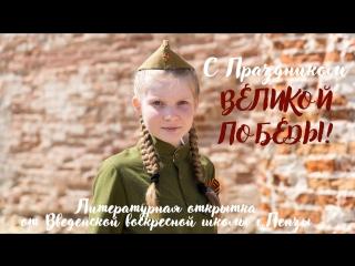 Калинина Ксения