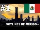 Mexico | Valle Oriente, San Pedro Garza García