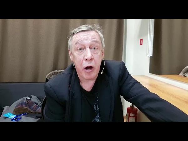 Михаил Ефремов приглашает на спектакль Покровские Ворота в Крокус Сити Холле 12 декабря