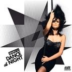Manu LJ альбом Dance All Night