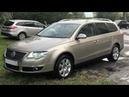 Как обманывают при продаже автомобиля Вся схема в одном видео Volkswagen